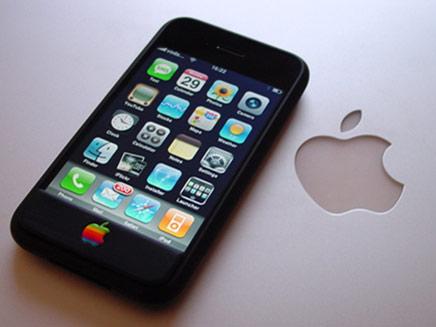 iphone_gratis